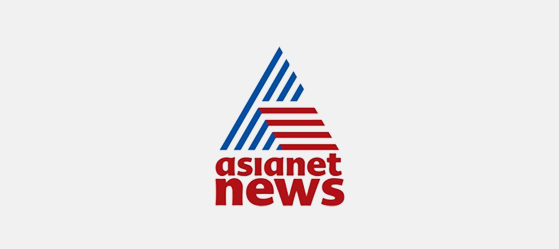 Asiane-News-Digital-logo